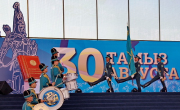 Kazakhstan marks 20th anniversary of Constitution (PHOTOS)