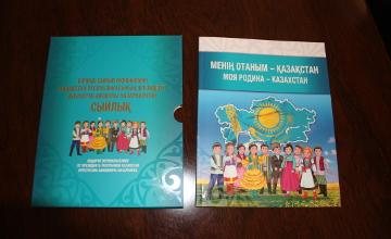 Более 100 первоклашек школы №192, пострадавшей от селя в Алматы,  получили подарки от Президента РК