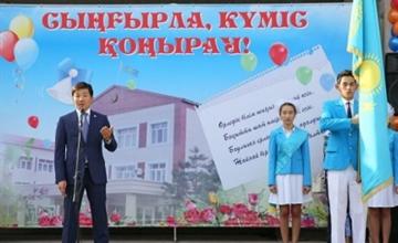 Аким Алматы поздравил с Днем знаний школьников и их родителей