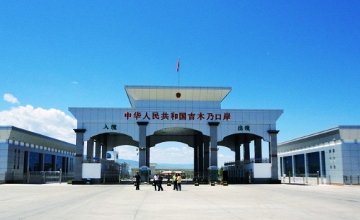 China temporarily closes border with Kyrgyzstan