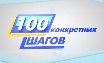 В Алматы разъяснили нововведения пяти законов в рамках реализации Плана нации