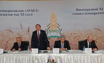 New political party established in Kazakhstan