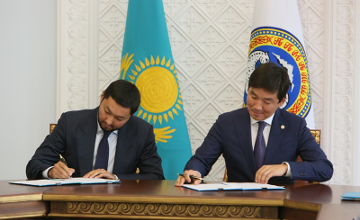 Almaty Akimat, Kazmkommertsbank agree to support social facilities (PHOTO)