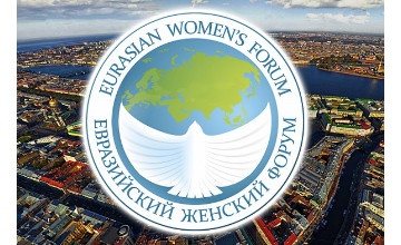 State Sec to lead Kazakhstan delegation at the Eurasian Women's Forum in St. Petersburg