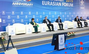 В 2016 году Казахстану предстоит подтвердить соответствие стандартам инициативы прозрачности добывающих отраслей