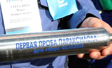 На Атырауском НПЗ приступили к товарному выпуску параксилола - БРК