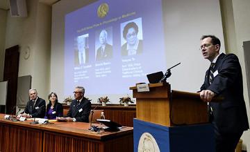 Нобелевскую премию по медицине вручили за борьбу с инфекциями и малярией