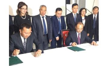 塔拉兹市与中国咸阳市达成友好城市发展意向