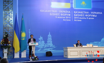 Казахстан и Украина разработали план по увеличению товарооборота (ФОТО)