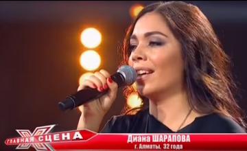 Казахстанская певица  Диана Шарапова прошла в российский телепроект «Главная сцена» (ФОТО)