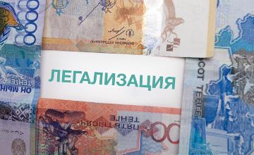В Казахстане легализовано более 69 тыс объектов недвижимости