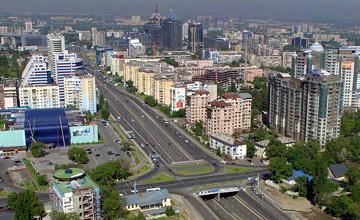 Алматының даму бағдарламасы қала тұрғындарының ашық талқылауына түседі