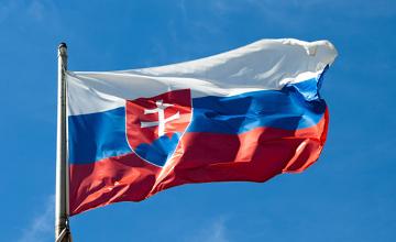 Алматыда Словакия Республикасының консулдығы ашылды