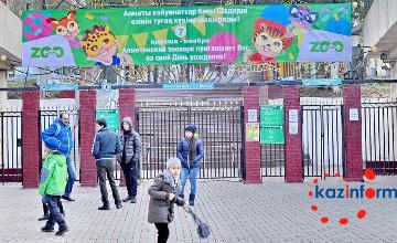 Алматинский зоопарк отмечает день рождения (ФОТО)