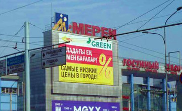 Two women jumped off Merey Trade Centre in Almaty