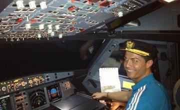 Криштиану Роналду 19 миллион еуроға ұшақ сатып алды