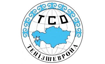 Тенгизшевройл за 9 месяцев приобрел казахстанских товаров и услуг на 1,8 млрд. долларов