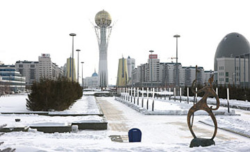 Afghan President to visit Kazakhstan