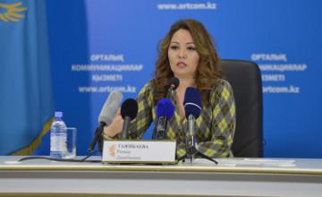 В Казахстане откроют 22 супермаркета с отечественными товарами по низким ценам