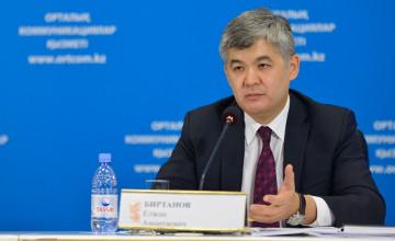 Қала мен ауыл арасында кадрларды дұрыс бөлмеу мәселесі бар - вице-министр Е. Біртанов