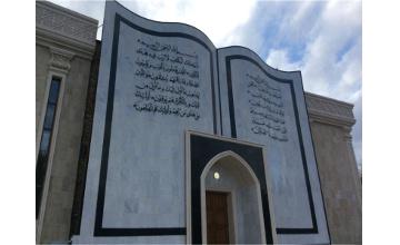 В Таразе появилась новая мечеть с фасадом в виде раскрытого Корана (ФОТО)