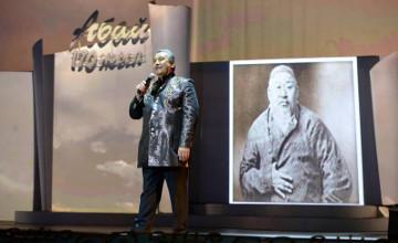 Абайдың туғанына 170 жыл: Алматыда «Абайды сағыну» музыкалық-поэтикалық кеші өтті (ФОТО)