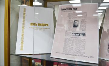 Алматы жастары Елбасы туралы кітаптармен танысты (ФОТО)