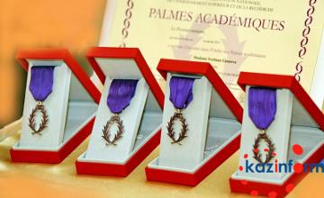 Алматылық төрт ұстаз «Пальма бұтағы» француздық академиялық орден иегері атанды (ФОТО)