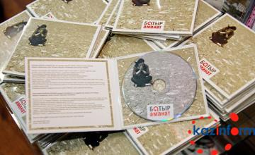 Алматыда Батырхан Шүкеновтің «Аманат» альбомының тұсауы кесілді (ФОТО)