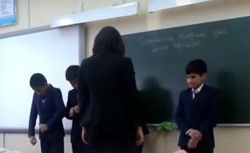 В Алматы учительница избила учеников перед всем классом (ВИДЕО)