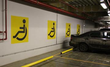 В полиции Алматы напомнили, что за парковку на месте для инвалидов грозит штраф в 100 тыс. тенге