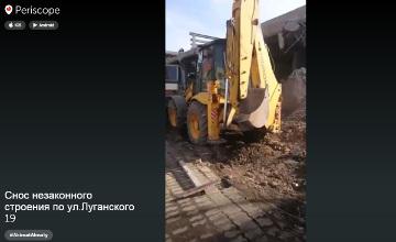 Акимат Алматы снес незаконно построенный жилой комплекс