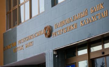 Нацбанк РК работает над минимизацией спекулятивных операций отдельных банков - Д.Акишев