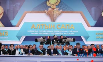 纳扎尔巴耶夫:新启动的工业项目将为我国经济增长贡献2700亿坚戈