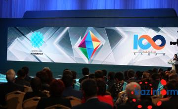纳扎尔巴耶夫:哈萨克斯坦首次跻身世界出口总值前50强国家行列