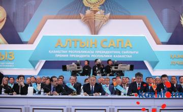 纳扎尔巴耶夫:新工业项目将为哈萨克斯坦带来良好经济效益
