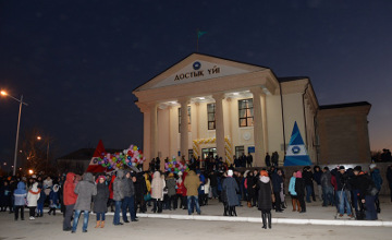 House of Friendship opens doors in Kyzylorda (PHOTO)