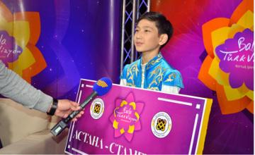 Турсынхан Еркин получил титул «Золотой голос Bala turkvizyon» (ФОТО)