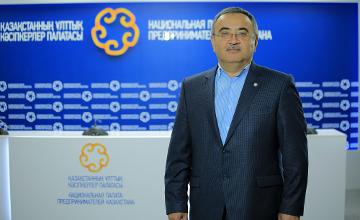 В Палате предпринимателей Алматы назначен директор