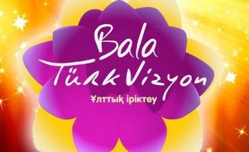 Казахстанец завоевал титул «Золотой голос» на детском конкурсе «Bala Turkvizyon»