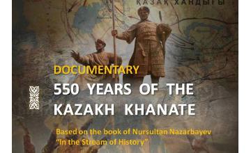 Austria held roundtable meeting on 550th anniversary of Kazakh Khanate