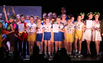 Ансамбль танца «Зыряночка» выиграл Гран-при Рождественского фестиваля (ФОТО)