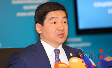 Изменение курса тенге плодотворно сказалось на туризме в Алматы - аким