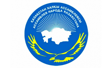 People's Assembly of Kazakhstan forms pool of philanthropists