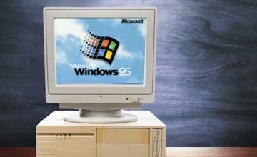 Windows 95 braýzerde iske qosyldy