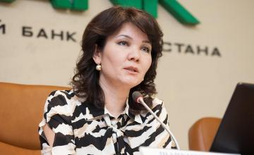 Президентом Казахстанской федерации гимнастики вновь избрана У.Шаяхметова
