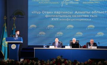 «Нұр Отан» партиясы Алматы облысының мәслихаты депутаттығына 44 кандидатты ұсынды (ФОТО)