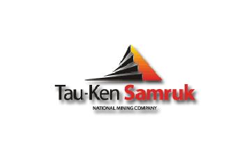 АО «Тау-Кен Самрук» выставило на продажу две золотодобывающие компании