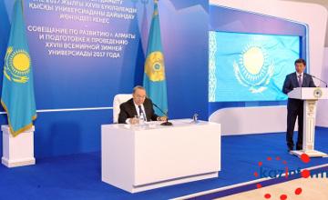 В Казахстане необходимо создавать города-миллионники - Н. Назарбаев