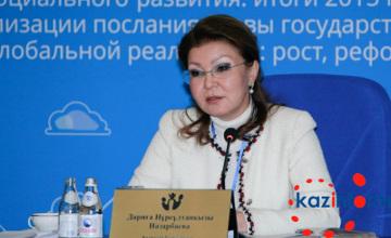 Дарига Назарбаева призвала самозанятых платить налоги (ФОТО)